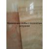 Мрамор с нашего склада относится к категории экстра, он отличается эффектным внешним видом