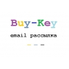 Сервисы email-рассылок