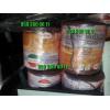 Шпагат к пресс-подборщикам Agrotex Jumbo Cord 10 кг