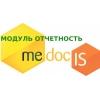 Продажа программы «M. E. Doc»