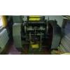 Пресс для высечки, тиснения А3/В3