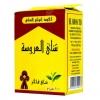 """Настоящий Чай Египетский премиум класса El Arosa Tea"""" Вековой Восток"""