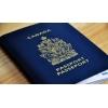 Паспорт Польши.  Паспорт Канады.  Гражданство ЕС.