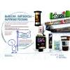 Лайтбоксы, таблички, рекламные конструкций