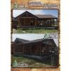 Построить каркасный деревянный дом в Крыму