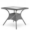 Комплект мебели из ротанга, Стол Монтана
