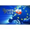 Легализация пребывания в Польше