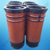 Из наличия на складе втулки цилиндра НВД 48 АУ/А2У