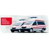 ДнепрМедикал - медицинская перевозка больного из Винницы в Киев, в Днепродзержинск