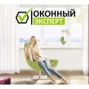 Лучшие окна в Чернигове и области (8 лет на рынке)  .