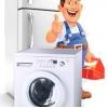 Ремонт стиральных машин, холодильников, газприборов, тв и др