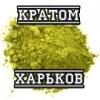 Чай Кратом Зелёный Малайзия и другие.