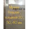 Определение качества мрамора по обработке поверхности плит