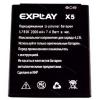 Explay (X5) 2000mAh Li-polymer