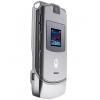 В наявності Motorola Razr V3 Silver Б. В.