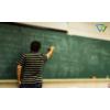 Репетитор по математике (Парус)