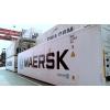 Рефрижераторный контейнер купить в Украине