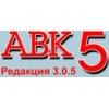 Программы для сметчиков Украины 2015 года АВК АВК 5 3. 0. 0 - 3. 0. 2 – 3. 0. 3 – 3. 0. 4 – 3. 0. 5 – 3. 0. 5. 2 – 3. 0. 6