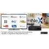 INext TV smart приставка медиаплеер