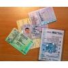 Помощь в получении водительских прав Киеве Украина