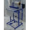 Напольная универсальная установка для изготовления пакетов и их сварки импульсного нагрева НУИ 500 шина + струна + нож (возможно