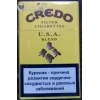 Оптом сигареты Credo(Оригинал)
