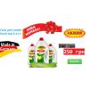 Гель для стирки Persil, 5. 11 л (Германия) Акция!