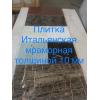 Плиты из мрамора используются для отделки ванных комнат, туалетов, кухонных помещений, холлов