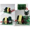 Драйвер светодиода, Led Driver 1-5W 220 вольт