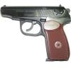 Пневматический пистолет МР-654К(Обновленный)