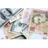 Кредитування готівкою