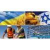 Работа в Израиле по приглашению, без предоплат и посредников.
