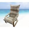Кресло-качалка Релакс для кормящих мам