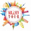 """Турагентство """"KRASINTOUR"""" предлагает туры"""