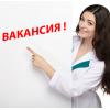 Раcсмотрим кандидатуру врача-интерна