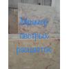 Мраморные слэбы Влагостойкий, плотный, устойчивый, универсальный строительный материал