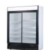 Шкаф торговый холодильный б/у INTER 1200 Т Ш-1, 14 СКР дверь купе