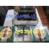 Сигнализация - система контроля высева НИВА 12 и Агро 8