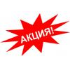Поклейка обоев в Киеве. Акция - скидка 350 гривен. Бесшовная поклейка обоев