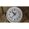 Часы управляемыеУЧ-С-0-3-347