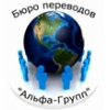 Перевод текста вашего паспорта на другой язык