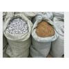 Песок, цемент, керамзит, граншлак, щебень, отсев, гипсокартон и др