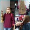 Волосы дорого Днепр