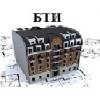 Техническое заключение о состоянии конструктивніх єлементов зданий от 500грн,