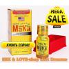 Мужские возбуждающие таблетки USA Gold Maka считаются сильнейшим средством