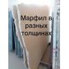 Мрамор Крема - марфил , Испания Основной цвет мрамора - бежевый. Спокойные, теплые тона мрамора создают неповторимую атмосферу