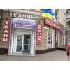 "Действующий магазин 398м2 ""Фантазия"". Центр Мариуроля"