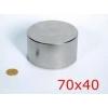 Неодимовый магнит D70 x H40 магнитная сила 200 кг.