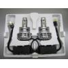 Автомобильные лед лампы G6 - Н7 Canbus - альтернатива ксенону