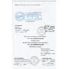 Помощь в получении гигиенических сертификатов МОЗ Украины на импортную продукцию